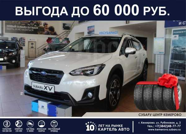 Subaru XV, 2018 год, 2 212 500 руб.