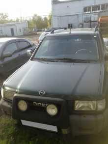 Уфа Frontera 1999
