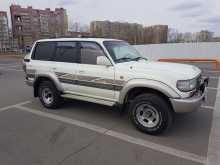 Кемерово Land Cruiser 1997