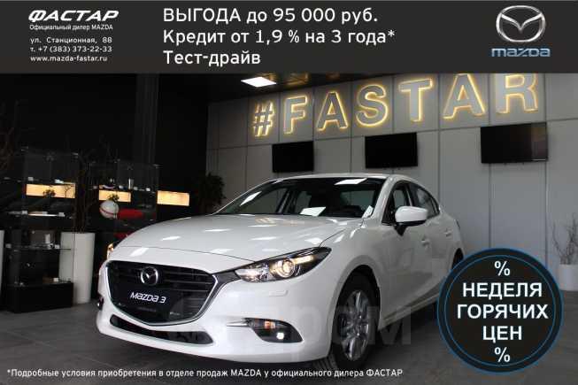 Mazda Mazda3, 2018 год, 1 303 000 руб.