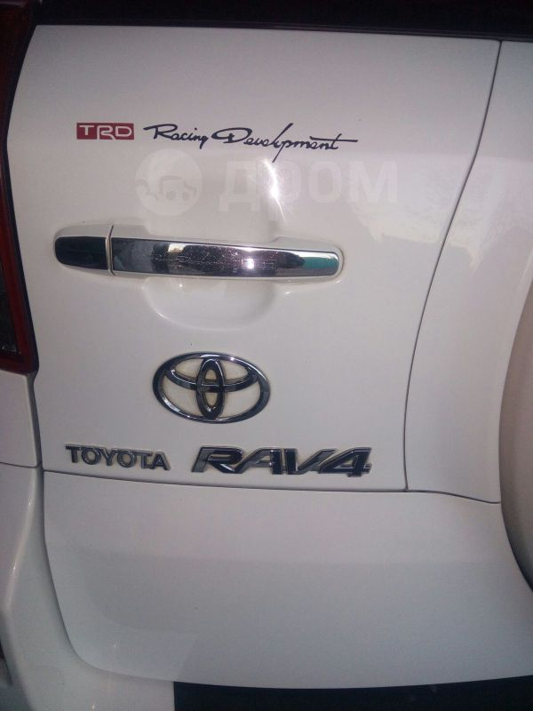 Toyota RAV4, 2012 год, 1 200 000 руб.