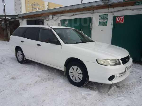 Nissan Expert, 1999 год, 250 000 руб.