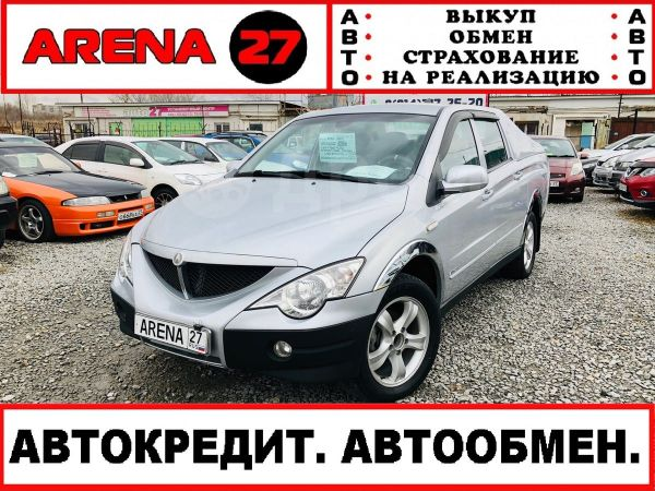 SsangYong Actyon Sports, 2008 год, 478 000 руб.