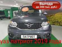 Владивосток Патриот 2018