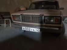 Яшкино 2107 1995