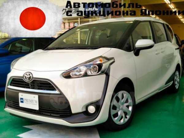 Toyota Sienta, 2016 год, 840 000 руб.