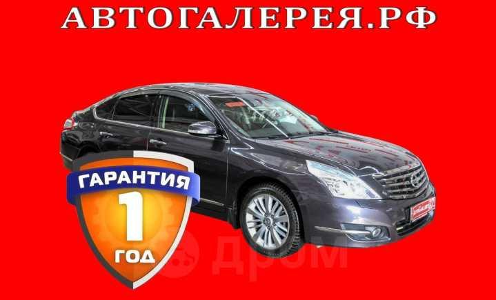 Nissan Teana, 2011 год, 768 000 руб.
