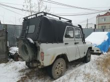 Якутск 469 1999