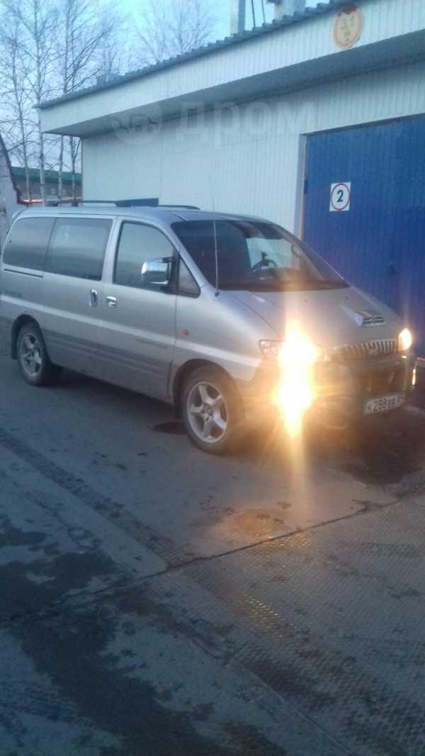 Hyundai Starex, 2001 год, 480 000 руб.