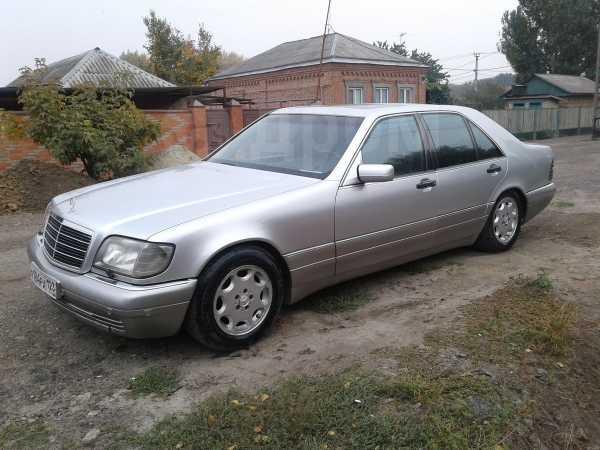 Mercedes-Benz S-Class, 1996 год, 280 000 руб.