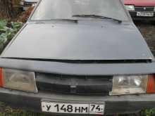 Южноуральск 2109 1990