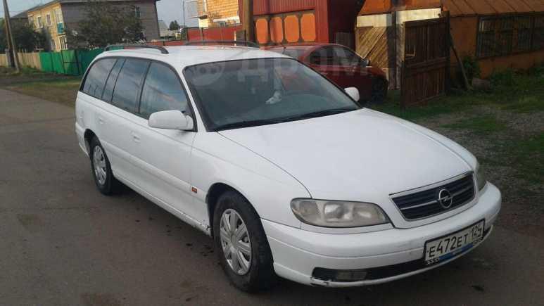 Opel Omega, 1999 год, 160 000 руб.