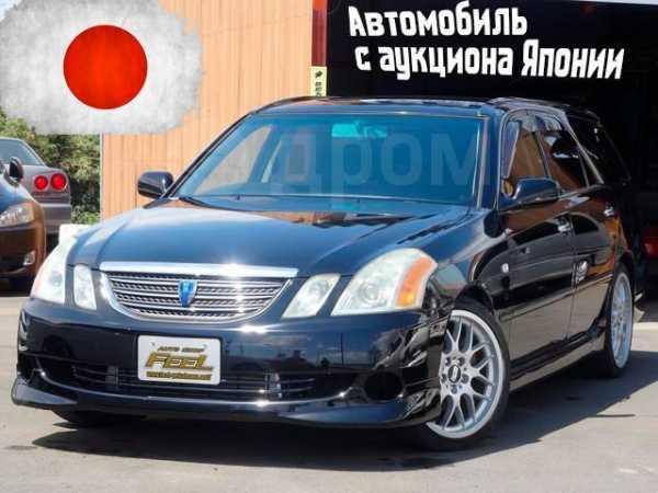 Toyota Mark II, 2003 год, 260 000 руб.