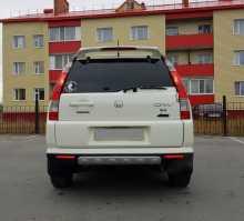 Нижневартовск CR-V 2005