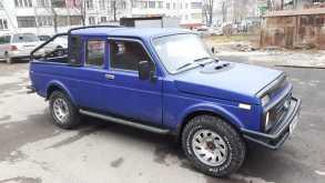 Новосибирск Нива Пикап 2001
