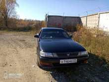 Комсомольск-на-Амуре Vista 1994