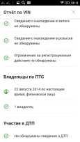 Kia Sportage, 2012 год, 980 000 руб.