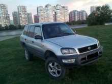 Краснодар RAV4 1998