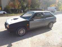 Симферополь 2108 1991
