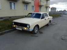 Новосибирск 24 Волга 1988