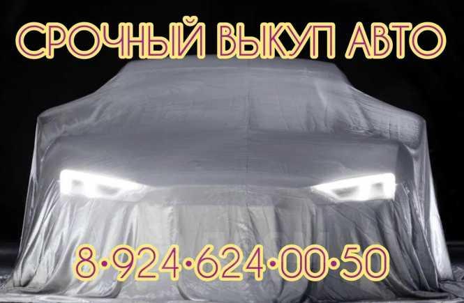 Nissan X-Trail, 2011 год, 868 000 руб.