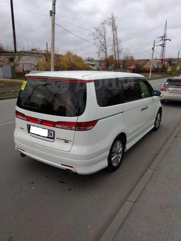 Honda Elysion, 2008 год, 870 000 руб.