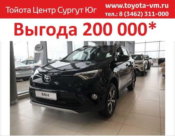 Toyota RAV4, 2018 год, 1 892 000 руб.