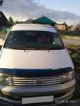 Toyota Hiace Regius, 1998 год, 470 000 руб.