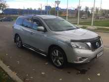 Краснодар Pathfinder 2015