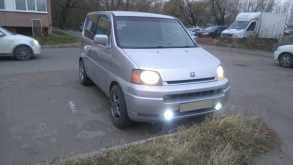Омск Honda S-MX 1999