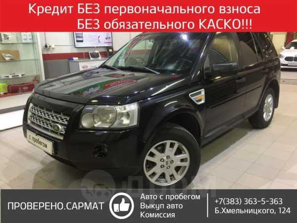 Land Rover Freelander, 2008 год, 500 000 руб.