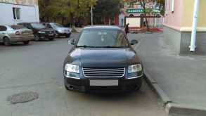 Курган Passat 2004