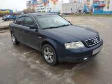 Муравленко A6 1997