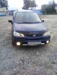 Toyota Corolla Spacio, 1997 год, 235 000 руб.