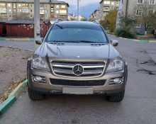 Улан-Удэ GL-Class 2008