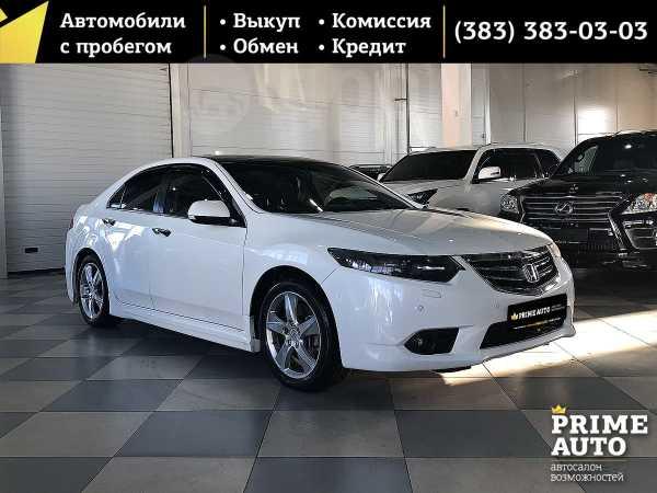 Honda Accord, 2012 год, 1 099 000 руб.