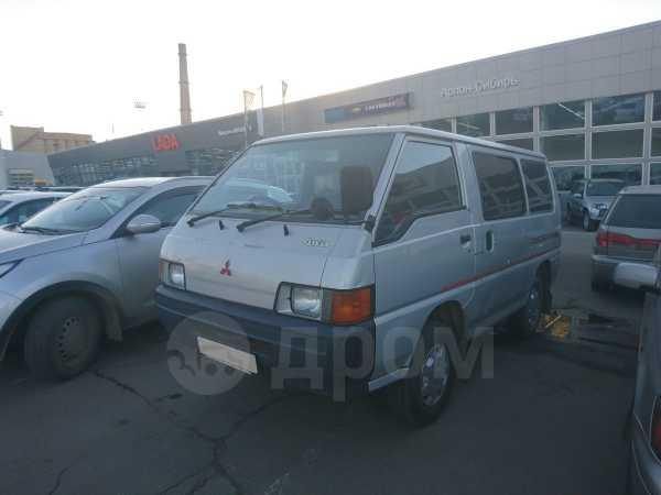 Mitsubishi Delica D:3, 1990 год, 280 000 руб.