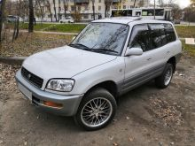 Хабаровск RAV4 1996