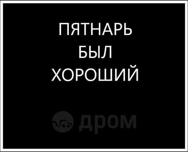 Лада 2115, 2005 год, 85 000 руб.