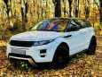 Land Rover Range Rover Evoque, 2012 год, 1 650 000 руб.