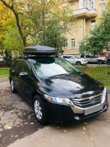 Москва Honda Odyssey 2012