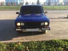 Белово 2106 2002