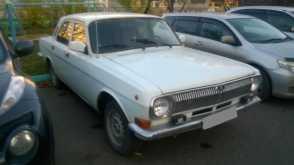 Красноярск 24 Волга 1992