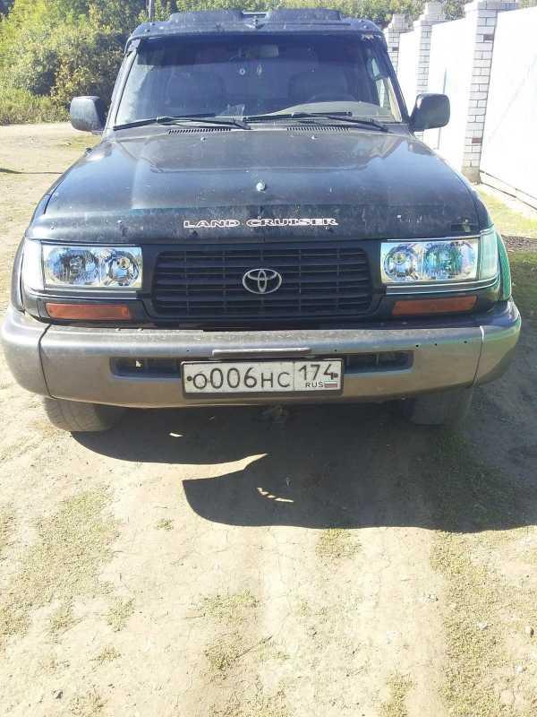 Toyota Land Cruiser, 1997 год, 495 000 руб.