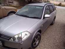 Новороссийск Wingroad 2002