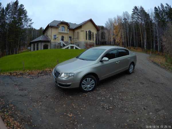 Volkswagen Passat, 2008 год, 545 000 руб.