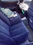 Toyota Chaser, 1998 год, 295 000 руб.