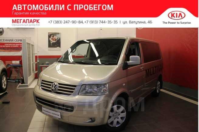 Volkswagen Multivan, 2007 год, 725 000 руб.