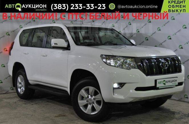 Toyota Land Cruiser Prado, 2018 год, 2 850 000 руб.
