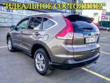 Иркутск CR-V 2012